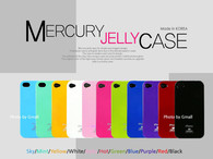 iPhone 5 Jelly Mint