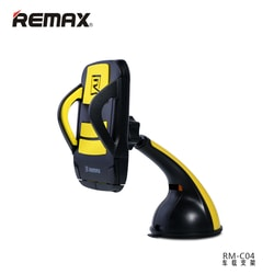 Remax Universal Držák do Auta RM-C04 Black/Yellow